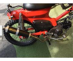 Мотоцикл дорожный Honda Super Cub Street рама AA01 скутерета тюнинг Custom