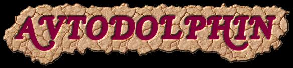 AVTODOLPHIN — объявления в России — Объявления на сайте AVTODOLPHIN